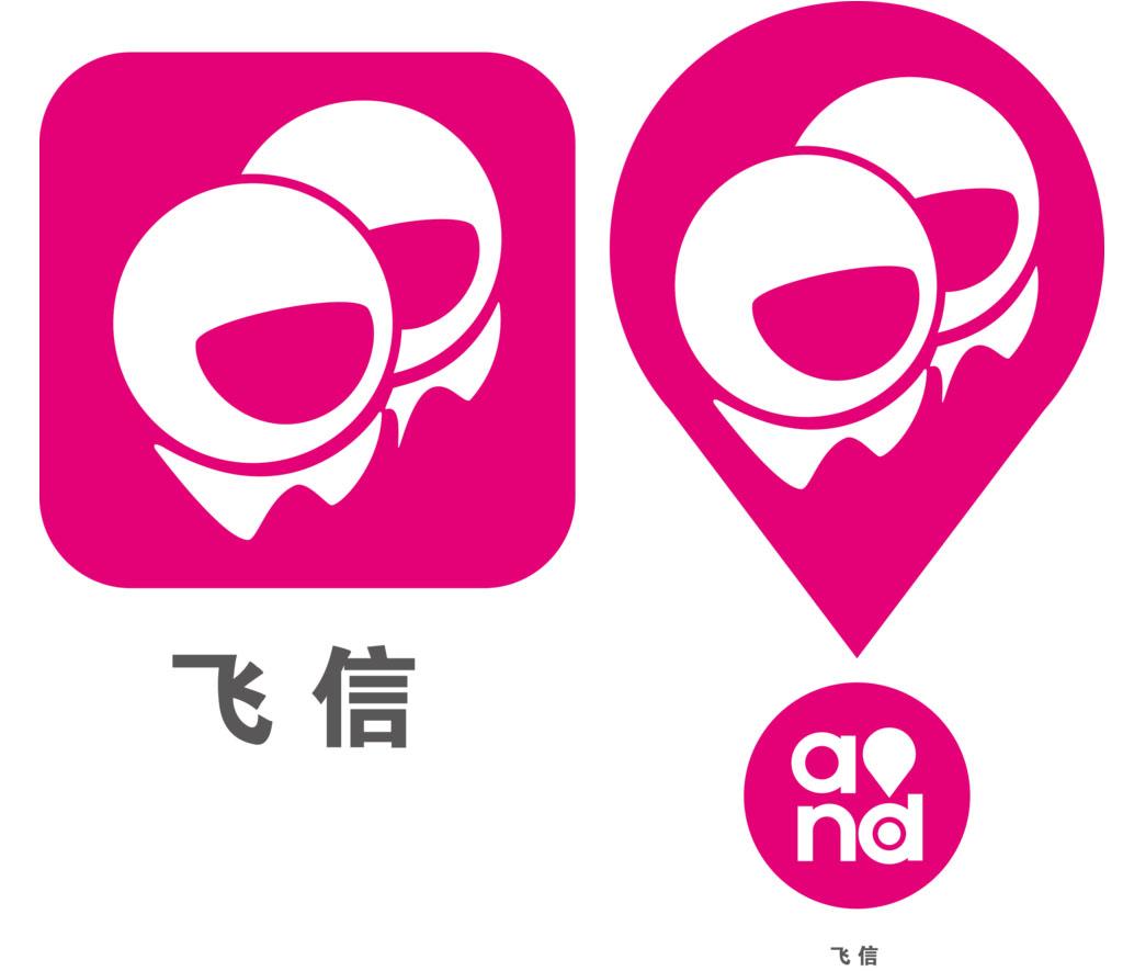 主页 新闻中心 行业资讯  飞信是中国移动于2007年推出的一款即时通讯