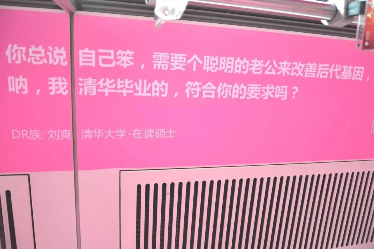 """""""取了那么多快递,就问你什么时候来娶我!""""地铁求婚文案,扎心"""