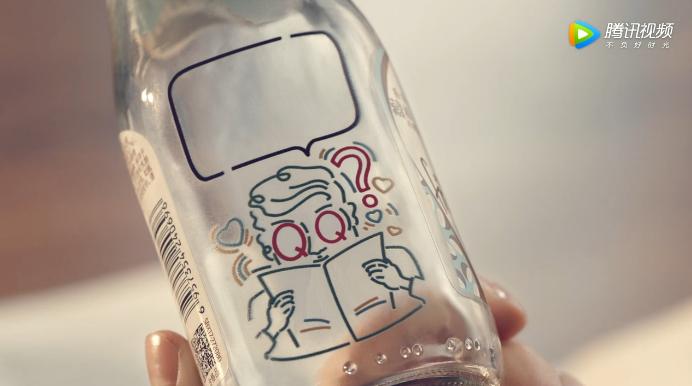 星冰乐瓶中藏着心底话,喝完才能看到它